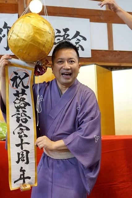 桂吉弥さん落語会が行われました-アイキャッチ